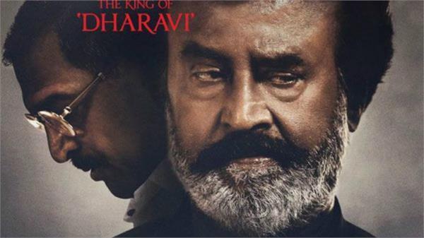 rajinikanth kaala latest poster release
