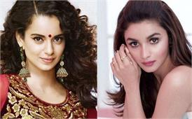 Video: 'राजी' देख बोलीं कंगना, आलिया सही मायने में क्वीन हैं