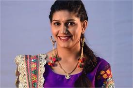 सोनिया गांधी से मिलने पहुंचीं सपना चौधरी, बोलीं-राहुल मुझे पसंद हैं