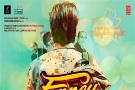 फिल्म 'फन्ने खां' का नया पोस्टर रिलीज, हाथ में बाजा पकड़े नजर आए अनिल