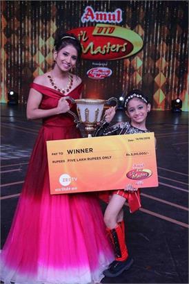 जिया ठाकुर बनीं 'डांस इंडिया डांस लिटिल मास्टर सीजन 4' की विजेता