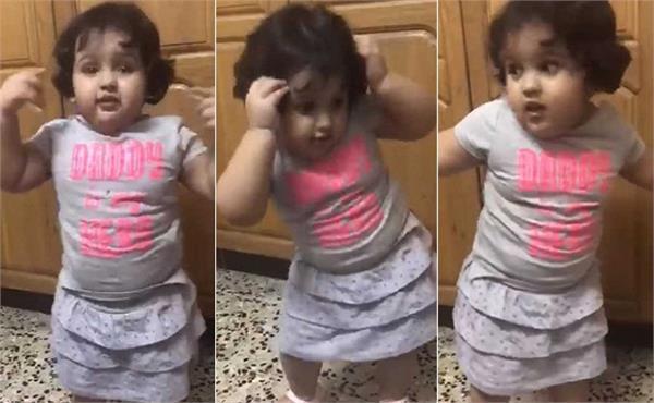 cute girl dance video viral on social media