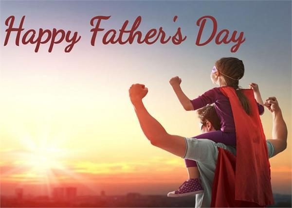 these countries are celebrated father s day in this way