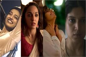 movie review of lust stories