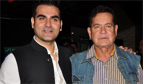 salim khan big statement on son arbaaz khan