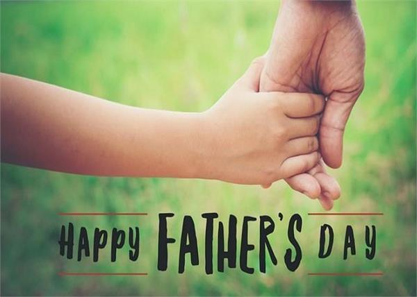 father s day special know why every year is celebrated this day