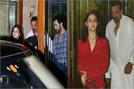 ranbir alia spotted at sanjay dutt house