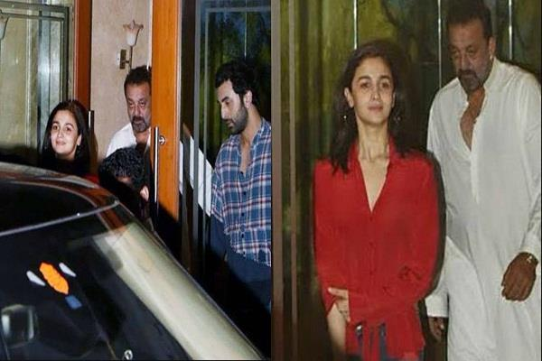 ranbir alia spotted at sanjay dutt house