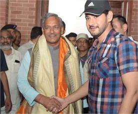 cm met with film actor mahesh babu