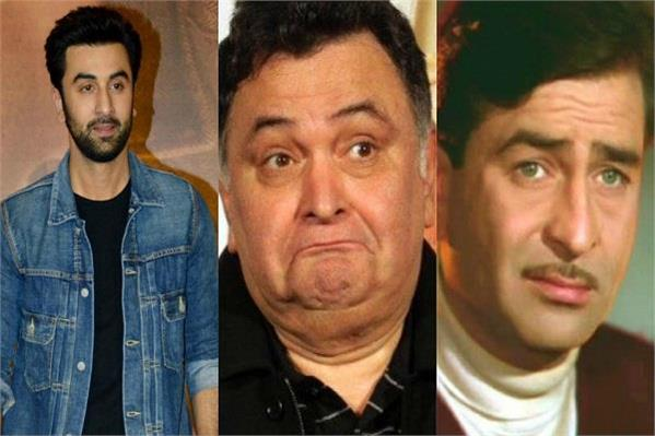 ranbir kapoor is interested to make biopic of his grandfather