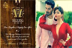 rubina dilaik reveals the wedding reception card