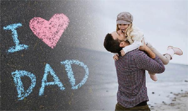 special love of father on father day