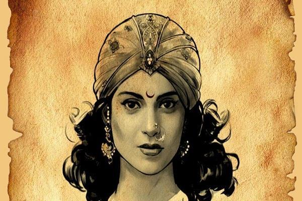 film manikarnika new poster out