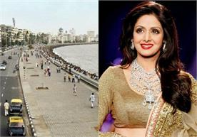 flyover of mumbai wil be change and new name on sridevi flyover