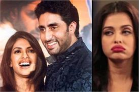 अभिषेक बच्चन ने प्रियंका के साथ काम करने से किया मना, वजह ऐश्वर्या तो नहीं?