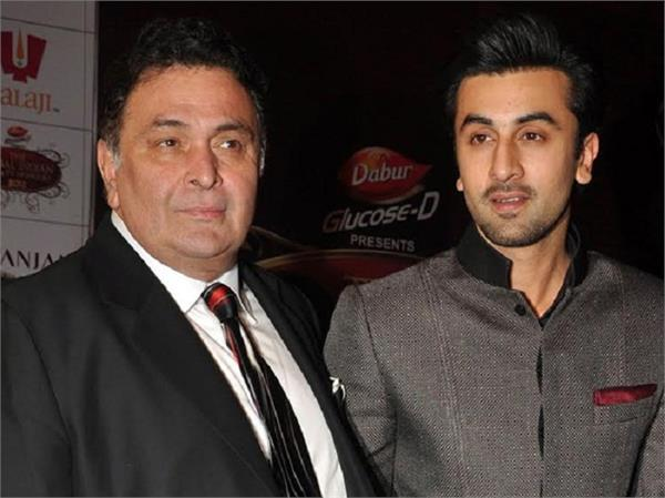 ranbir kapoor shares the childhood picture of rishi father