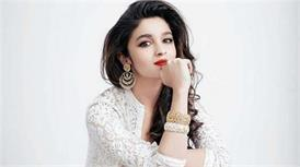 अमृता प्रीतम का किरदार निभाएंगी आलिया भट्ट