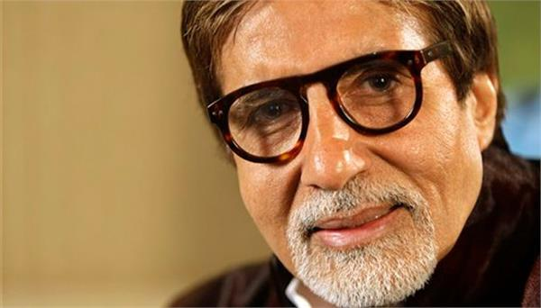 relief from make up and costume amitabh