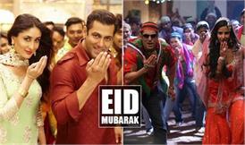 श्रोताओं को बेहद पसंद आते हैं ईद के गीत, इन गीतों ने मचाई थी धूम