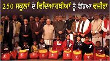 Sri Ramanavmi Utsav Committee ਨੇ ਕਰਵਾਇਆ ਵਜੀਫਾ ਵੰਡ ਸਮਾਗਮ