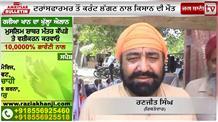 Amritsar Bulletin : ਡਰੱਗ ਓਵਰਡੋਜ਼ ਕਾਰਨ ਦੋ ਨੌਜਵਾਨਾਂ ਦੀ ਹੋਈ ਮੌਤ