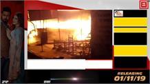 Amritsar ਦੇ ਇਸ School 'ਚ Fire ਦਾ ਤਾਂਡਵ