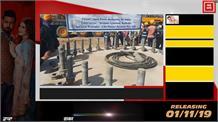 ਕਰਤਾਰਪੁਰ ਲਾਂਘਾ : 300 ਫੁੱਟ ਉੁੱਚਾ ਤਿਰੰਗਾ ਲਹਿਰਾਉਣ ਦੀ ਤਿਆਰੀ ਪੂਰੀ