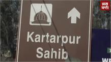 Kartarpur Corridor ਬਣਾਉਣ 'ਤੇ ਕੀ ਹੋ ਰਿਹੈ ਕਿਸਾਨਾਂ ਨਾਲ ਧੱਕਾ...?