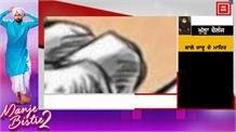 ਅਕਾਲੀ, ਕਾਂਗਰਸ ਤੋਂ ਕਿਤੇ ਤੇਜ਼ ਨਿਕਲੀ 'ਆਪ', 8 ਉਮੀਦਵਾਰਾਂ ਦੇ ਹੋਏ ਐਲਾਨ
