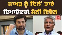 Sunny Deol 'ਹੀਰੋ', Rahul Gandhi 'ਮੰਦਬੁੱਧੀ': Shwet Malik