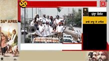 Sunny Deol ਦੀ BJP 'ਚ ਐਂਟਰੀ 'ਤੇ ਵੇਖੋ ਕੀ ਬੋਲੇ Aujla
