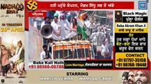 Gurjit Aujla ਨੇ Amritsar 'ਚ ਤਾਕਤ ਦਿਖਾ ਭਰੀ ਨਾਮਜ਼ਦਗੀ!