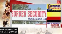 India-Pakistan Border ਤੋਂ ਪਾਕਿਸਤਾਨੀ ਨੌਜਵਾਨ Arrest