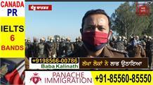 ਹਰਿਆਣਾ ਨੇ Shambu Border ਫਿਰ ਕੀਤਾ Seal, ਵਡੀ ਗਿਣਤੀ 'ਚ ਪੁਲਸ ਤਾਇਨਾਤ
