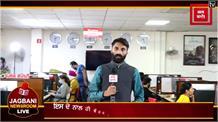 Khabran Newsroom : ਸਿੱਖਾਂ ਦੇ ਜ਼ਖਮਾਂ 'ਤੇ ਕੌਣ ਛਿੜਕ ਰਿਹੈ ਨਮਕ?