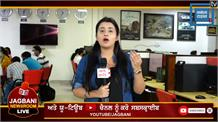Newsroom Live : ਕੁਰਬਾਨੀ ਤੋਂ ਬਾਅਦ ਗੁਰੂਘਰ ਦੀ ਸ਼ਰਨ 'ਚ ਬਾਦਲ