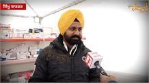 Kisan Morche 'ਚ Dastart ਸਜਾ ਕੇ ਸੇਵਾ ਕਰ ਰਿਹਾ Muslim ਨੌਜਵਾਨ,ਵਿਰਾਸਤ 'ਚ ਮਿਲਿਆ Sikhi ਪ੍ਰੇਮ'