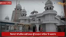 Takhat Sri Damdama Sahib ਦੇ ਹੈੱਡ ਗ੍ਰੰਥੀ ਨੇ ਕੱਢਿਆ Modi ਸਰਕਾਰ ਦਾ ਵਹਿਮ- 'Sikh ਪਿੱਛੇ ਨਹੀਂ ਹਟਣਗੇ'