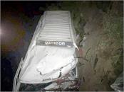 shimla   3 died and 12 injured in road accident