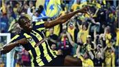 bolt played in football  scored two goals in the dube match
