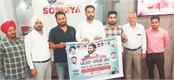 poster of kabaddi cup released