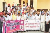 lok sabha elections protests expression