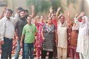 bahadurpur protest