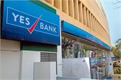 rana kapoor not to be relieved  yes bank to be appointed by feb 1 new ceo