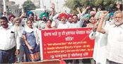 the public organizations in favor of the teacher  s morale
