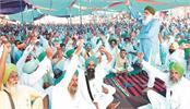 farmers shout slogans of punjab government muradabad