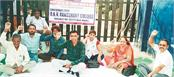 non teaching staff on demand a  even the dharna