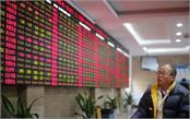 asia stocks fall