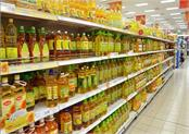 imports of raw food oil at the highest level of 5 months