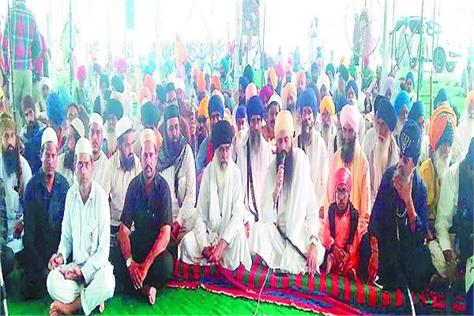 muslim struggle committee